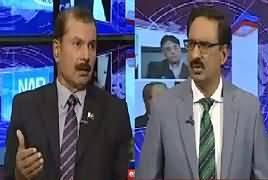 Kal Tak with Javed Chaudhry (Govt Vs Opposition) – 21st March 2019