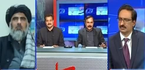 Kal Tak with Javed Chaudhry (Govt Vs Opposition) - 8th February 2021