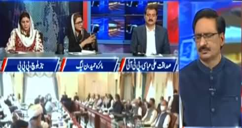 Kal Tak with Javed Chaudhry (Hafeez Sheikh Out, Future of PDM) - 29th March 2021