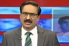 Kal Tak with Javed Chaudhry (Hakumat Ke Dawey) – 17th October 2017