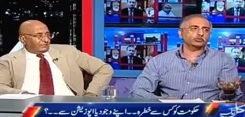 Kal Tak with Javed Chaudhry (Hakumat Ko Kis Se Khatra) – 16th August 2016