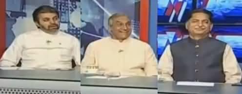 Kal Tak With Javed Chaudhry (Hakumati Daawe) – 29th August 2018