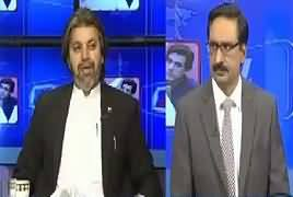 Kal Tak With Javed Chaudhry (Halqa Bandiyon ka Masla) – 30th May 2018