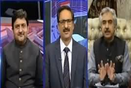 Kal tak with Javed Chaudhry (Hamza Shahabz Case) – 8th April 2019