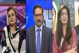 Kal Tak with Javed Chaudhry (Horse Trading) – 6th March 2018
