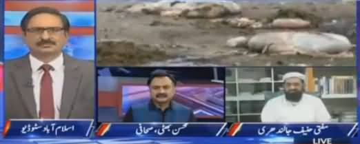 Kal Tak with Javed Chaudhry (How To Avoid Over Eating on Eid) – 4th September 2017