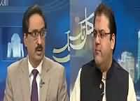 Kal Tak With Javed Chaudhry (Hussain Nawa Exclusive) – 7th March 2016