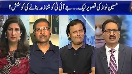 Kal Tak with Javed Chaudhry (Hussain Nawaz Ki Tasveer Leak) – 5th June 2017