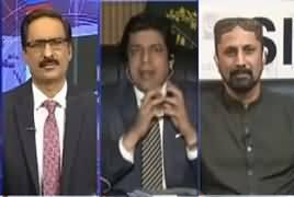 Kal Tak With Javed Chaudhry (IG Punjab Changed) – 15th April 2019