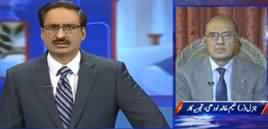 Kal Tak with Javed Chaudhry (Ilzam Ka Jawab Thappar) - 6th January 2020