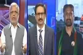 Kal Tak with Javed Chaudhry (Imran Khan Campaign) – 4th April 2018