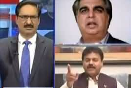 Kal Tak with Javed Chaudhry (Imran Khan Case) – 18th October 2017