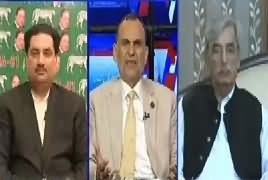 Kal Tak With Javed Chaudhry (Imran Khan PM) – 7th August 2018