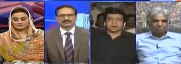 Kal Tak with Javed Chaudhry (Imran Khan Presents Party Manifesto) – 9th July 2018