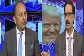 Kal Tak with Javed Chaudhry (Imran Khan's Power Show in America) – 22nd July 2019