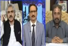 Kal tak with Javed Chaudhry (Imran Khan's US Visit) – 24th July 2019