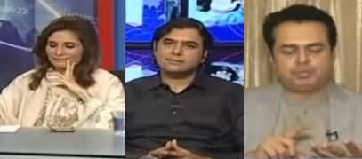 Kal Tak with Javed Chaudhry (Imran Khan's US Visit) - 30th September 2019