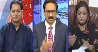 Kal Tak with Javed Chaudhry (Imran Khan Struggle For Kashmir) - 25th September 2019