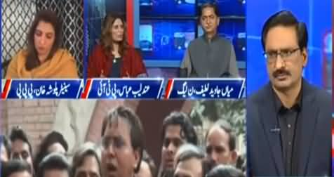 Kal Tak with Javed Chaudhry (Ink Thrown on Shahbaz Gill) - 15th March 2021