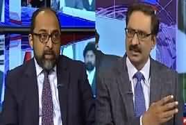 Kal Tak With Javed Chaudhry (Internal Challenges For PTI) – 6th December 2018