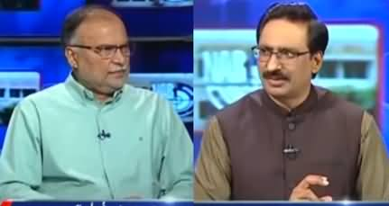 Kal Tak with Javed Chaudhry (Is PDM Reuniting?) - 25th May 2021
