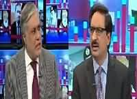 Kal Tak with Javed Chaudhry (Ishaq Dar Exclusive Interview) – 26th April 2016