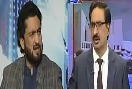 Kal Tak with Javed Chaudhry (Islamabad Dharna) – 23rd November 2017