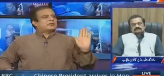 Kal Tak with Javed Chaudhry (Jamshed Dasti Per Tashadud?) – 29th June 2017