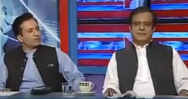 Kal Tak with Javed Chaudhry (JIT Report) - 10th July 2017