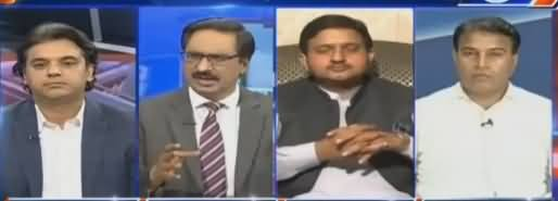 Kal Tak with Javed Chaudhry (Justice Ijaz Ke Gher Per Firing) – 16th April 2018