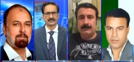 Kal Tak with Javed Chaudhry (Karachi Is Sinking) - 27th August 2020