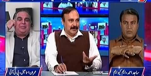 Kal Tak with Javed Chaudhry (Karachi Ki Siasat) – 10th November 2016