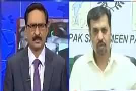 Kal Tak With Javed Chaudhry (Karachi Ki Siasat) –21st June 2018