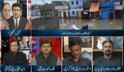 Kal Tak with Javed Chaudhry (Karachi Mein Barish) - 31st August 2017