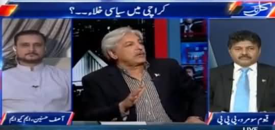 Kal Tak with Javed Chaudhry (Karachi Mein Siasi Khalaa) – 19th July 2016