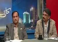 Kal Tak With Javed Chaudhry (Kashmir Mein Yaum-e-Sayah) – 15th February 2016