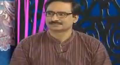 Kal Tak with Javed Chaudhry (Khushi Ka Mayar Kia Hai?) – 27th June 2017