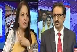 Kal tak with Javed Chaudhry (Kia Deal Ho Gai?) – 24th June 2019