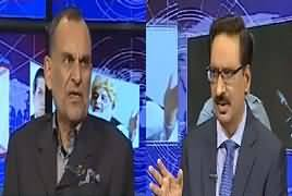 Kal Tak with Javed Chaudhry (Kia Horse Trading Hui?) – 1st August 2019