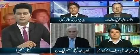 Kal Tak with Javed Chaudhry (KP's Allegation on Federal Govt) – 31st January 2018