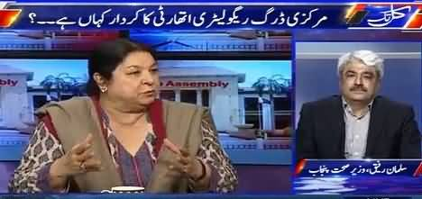 Kal Tak with Javed Chaudhry (Lahore Bomb Blast) – 13th February 2017