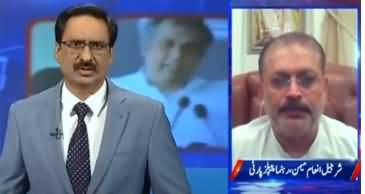Kal Tak with Javed Chaudhry (Load Shedding in Karachi) - 14th July 2020