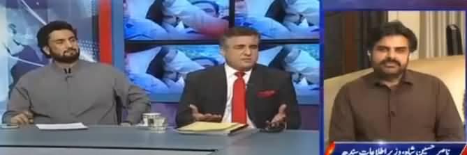 Kal Tak with Javed Chaudhry (Load Shedding Mein Izafa) – 29th May 2017