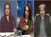 Kal Tak With Javed Chaudhry (Males Insecure in Pakistan?) – 29th February 2016