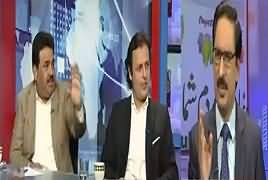 Kal Tak with Javed Chaudhry (Mardam Shumari) – 6th November 2017