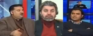 Kal Tak with Javed Chaudhry (Maryam Nawaz Issue) - 6th February 2020