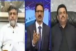 Kal Tak with Javed Chaudhry (Maryam Nawaz Party Position) – 9th May 2019