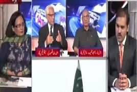 Kal Tak with Javed Chaudhry (Maryam Nawaz Speech) – 29th August 2017