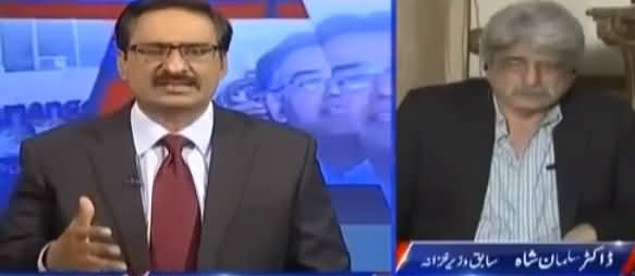 Kal Tak With Javed Chaudhry (Mazeed Taxes) – 17th September 2018