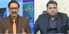 Kal Tak With Javed Chaudhry (Mehngai Aur Corruption) - 1st January 2020
